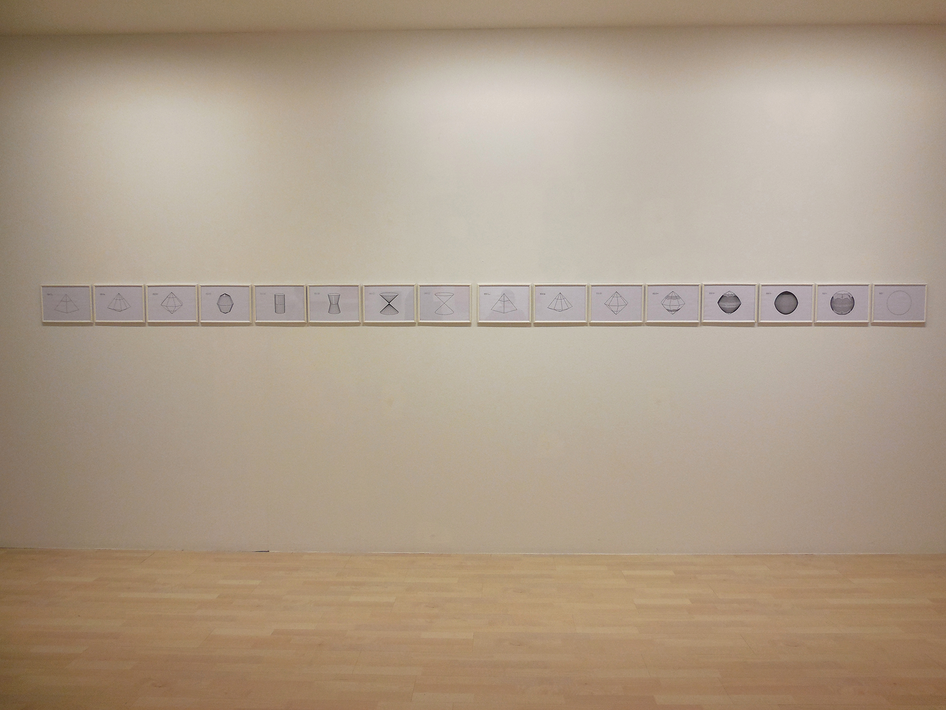 «Class Geometry», 2012, Framed prints, 21 x 500 cm, View of the installation at SAC, S/C de Tenerife, 2014